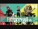 ピーターの反応 【FateApocrypha】 11話 フェイトアポクリファ ep 11 アニメリアクション