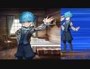 Fate/Grand Order ハンス・クリスチャン・アンデルセン 追加マイルームボイス&バトルボイス集&リニューアル版バトルモーション集(8/17追加分)