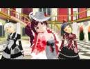 【魔王エンジェル】朝比奈りん&赤肩のライアーダンス【MMD】