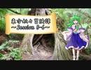 【東方卓遊戯】東方妖々冒険譚【SW2.5】Session 8-6