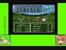 #2-2 フルーツゲーム劇場『ドラゴンクエストⅢ』
