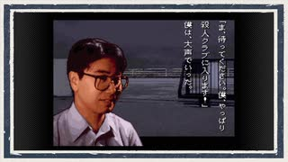 ◆学校であった怖い話 実況プレイ◆part35
