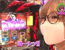 水瀬&りっきぃ☆のロックオン #265【無料サンプル】