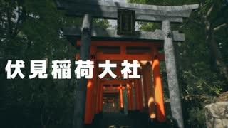 京都の伏見稲荷大社をお散歩できるゲーム『Explore Kyoto's Red Gates』