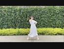 【ももまる】夏恋花火【踊ってみた】