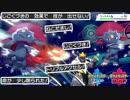 いのちのたまトリプルアクセルを使いこなすマニューラが強すぎる【ポケモン剣盾】pokemon sword shield