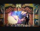 サン=サーンスの「白鳥」をテルミンで演奏してみた。 /テルミン/弾いてみた/ヨダタケシ