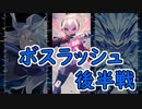 【白き鋼鉄のX】白金の戦士、歌う謡精【実況】16