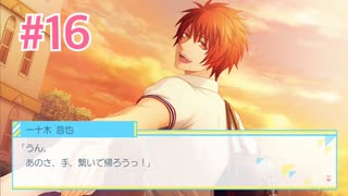 『うたの☆プリンスさまっ♪ Repeat LOVE』実況プレイPart16