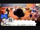 【誕生日】さぁ、私を祝っておくれ【あつもり】