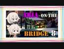 【Poly Bridge 2】ARIA ON THE BRIDGE #8