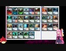 【MTGA】赤猿と茜とMagic The Gathering 第二回VMA一回戦【ゆっくり+ボイロ実況】