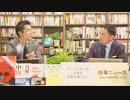 奥山真司の「アメ通LIVE!」 (20200818)