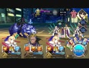 【Fate/Grand Order】亜種特異点新宿 陳宮3Tクリア【FGO】