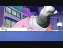 【実況】人間はあきらめて鳥類と恋愛する!【はーとふる彼氏-Hatoful Boyfriend-】#9