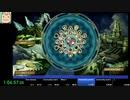 ゼノブレイド2 黄金の国イーラ NewGame+any%RTA(ワールドレコード) 2/3 1時間27分48秒