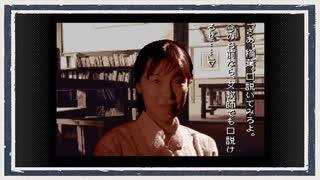 ◆学校であった怖い話 実況プレイ◆part36