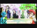 ♪42【初見】いまさら始めるサモンナイト6