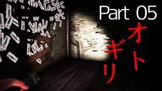 【初見】洞窟物語をやりつつオトギリ実況part5【ホラー】