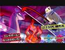 やまあらしゴロンダが強すぎる…かたやぶりで受けもアタッカーも全部貫通して破壊できる最強の破壊王デスパンダ【ポケモン剣盾】pokemon sword shield