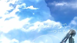 【初音ミク】Cicada【オリジナル】