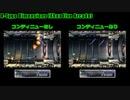 【XBLA】コンティニュー後エクステンドしないバグの確認【R-Type Dimensions】