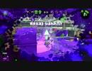 【実況】ボールドでウデマエXを駆け抜ける! ガチホコ編 Part.30 ~苦手ステの苦手な戦い~