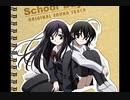 SchooldaysBGM Knife or saw?