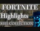 heruhuxeruno│Fortnite │Highlights│Kill collection│#6
