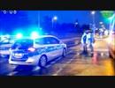 独ベルリンの高速道路でイラク移民が3台のバイクを標的に追突...テロ認定