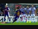 【FCバルセロナ】2019-2020年のベストゴール集