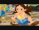 【ラクガキ王国】褐色美少女と絵を描いて余生を過ごす【第2話】