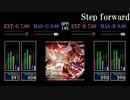 【GITADORA】Step forward【NEX+AGE】