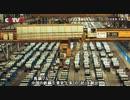 馬鋼グループ、中国鉄鋼史上多くの「初」を創出