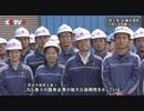 習主席「中国宝武馬鋼グループ」視察、長江デルタの一体化発展に貢献を