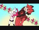 【手描き ハズビンホテル】エンジェル・ダストがポカポカしてるだけ/【Hazbin Hotel】Pokapoka shiteru dake Animation meme