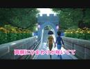 【Planet Coaster】シルバースミスのマナーハウス前編!!【ゲーム実況#06】