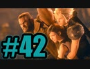 【実況】7番街プレート崩落【FF7R】#42