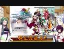 【アンサガ】七大驚異に挑む東北姉妹1【VOICEROID実況】