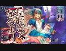 【wlw】夢の扉を開きたいWonderlandWars Part48【EX0 アリス】