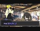 【第16回うっかり卓ゲ祭り】イカレた男と寿司会の方々でシノビガミ「雪蟲の集う怪奇」