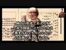日本国ソ土方憲法前文の歌