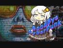 Goodbye CyberPunk  #2 / サイバーパンクにサヨナラを【VOICEROID実況】【CeVIO実況】