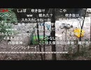 ◆七原くん 2020/08/21 夏の野外学習! 5④高画質版