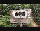 ◆七原くん 2020/08/21 夏の野外学習! 5⑤高画質版