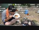 ◆七原くん 2020/08/21 夏の野外学習! 5⑦高画質版