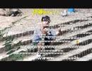 ◆七原くん 2020/08/21 夏の野外学習! 5⑧高画質版