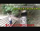 ◆七原くん 2020/08/21 夏の野外学習! 5⑨高画質版