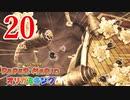 全力で楽しむペーパーマリオ オリガミキング Page20
