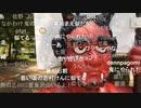 ◆七原くん 2020/08/21 夏の野外学習! おまけ③高画質版